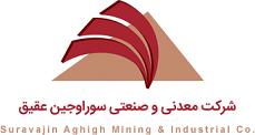 شرکت معدنی و صنعتی سورا